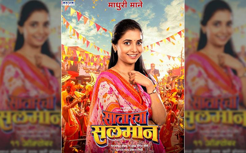 Satarcha Salman: Catch Sayali Sanjeev's New Poster As Madhuri Mane From Her Upcoming Marathi Film