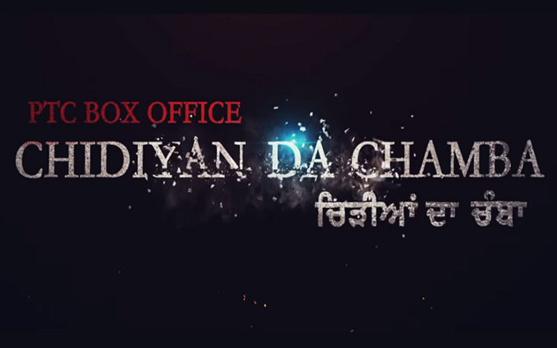 'Chidiyaan Da Chamba' PTC Box Office Film Will Be Premiered Exclusively On April 5