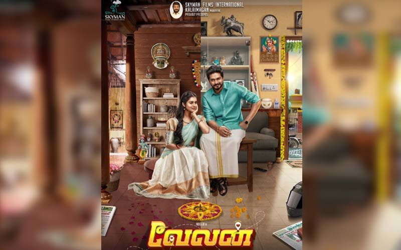 Velan: First Look Of This Upcoming Tamil Drama Starring Mugen Rao Is Out Now