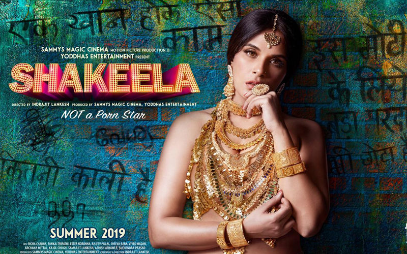 Shakeela First Poster: Dipped In Gold, Richa Chadha Shines Bright!