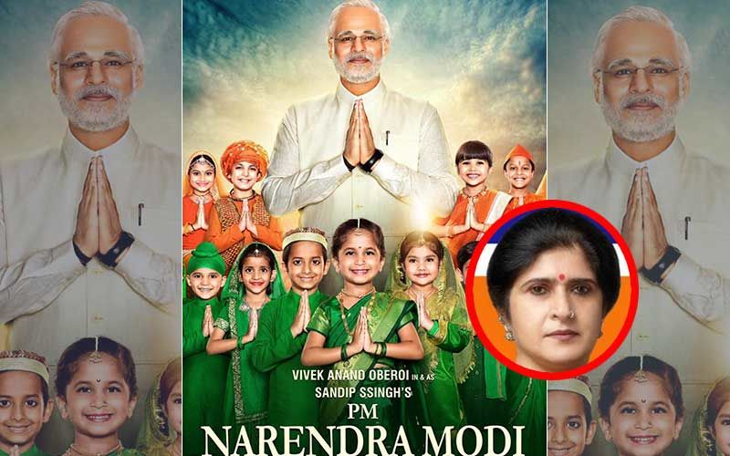 PM Narendra Modi Biopic Controversy: Ahead Of Lok Sabha Elections, MNS Leader Shalini Thackeray Demands Ban On The Film