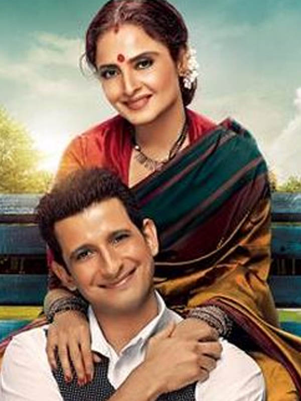 sharman joshi and rekha super nani