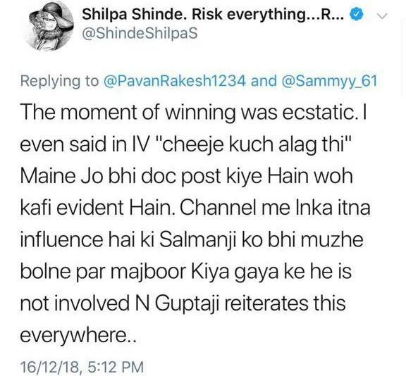 Shilpa Shindes Tweet
