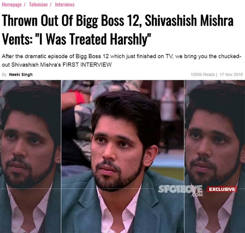 shivashish mishra bigg boss 12