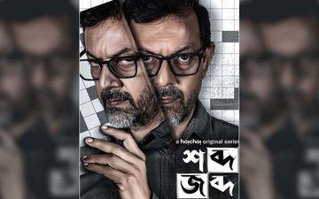 Web Series Shobdo Jobdo's Official Poster Starring Rajat Kapoor Revealed