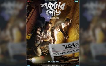 Shokuner Lov: Director Anindya Bikas Dutta Speaks About His Film