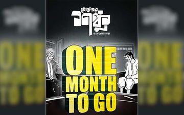 Shonku O El Dorado: Actor Dhritiman Chatterjee Starrer Locks Its Releasing Date