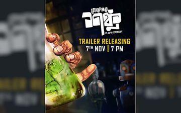 Shonku O El Dorado: Actor Dhritiman Chatterjee Starrer Trailer To Release On This Date