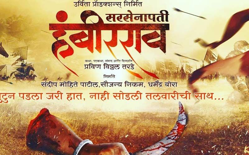 Shooting Begins For Pravin Tarde's Upcoming Film Sarsenapati Hambirrao