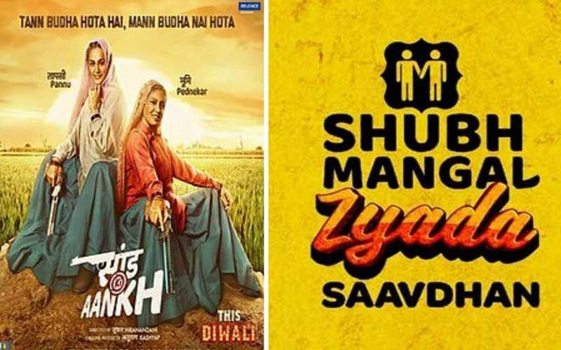 Deepika Padukone's Chhapaak, Saand Ki Aaankh, Dahi Cheeni And Shubh Mangal Zyada Savdhaan: Quirky Movie Titles In Vogue!