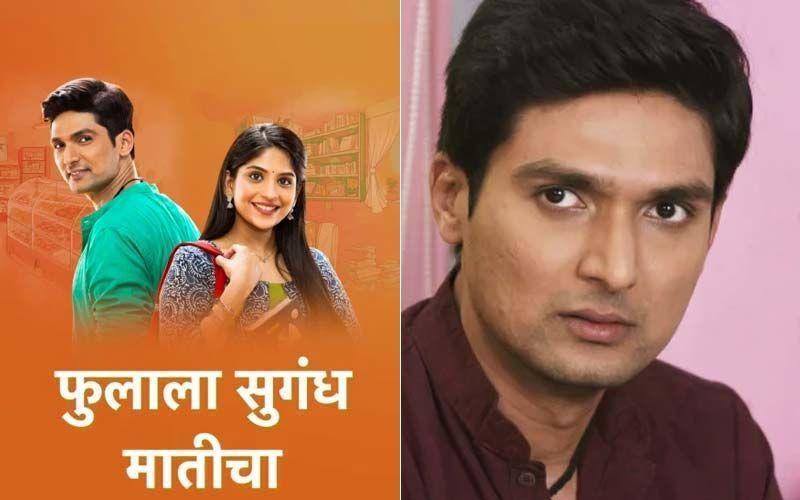 Phulala Sugandh Maaticha, Spoiler Alert, August 18th, 2021: Shubham Assures Kirti That He'll Ask For Jiji Akka's Permission So That Kirti Achieves Her Dreams