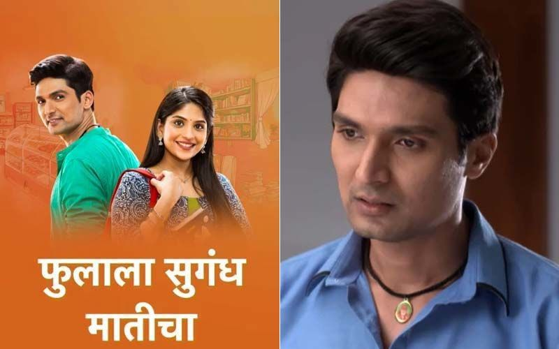 Phulala Sugandh Maaticha, August 4, 2021, Written Updates Of Full Episode: Shubham Remembers Kirti's Parents Are The Couple Whom He Tried To Save During The Bomb Blast