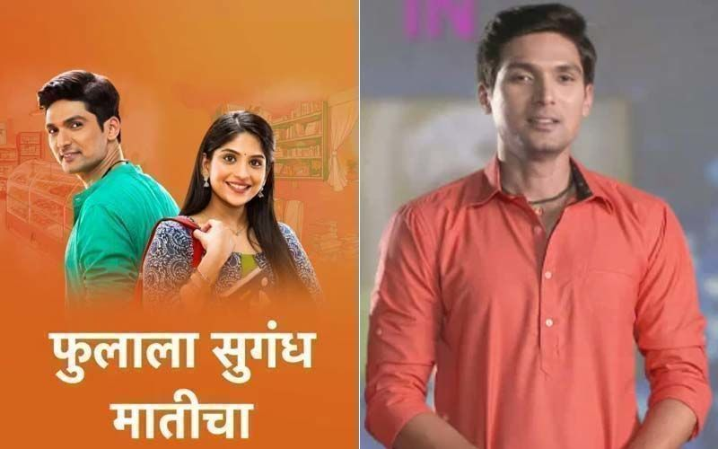 Phulala Sugandh Maaticha, September 08th, 2021, Written Updates Of Full Episode: Shubham Reaches The Admission Center For Kirti
