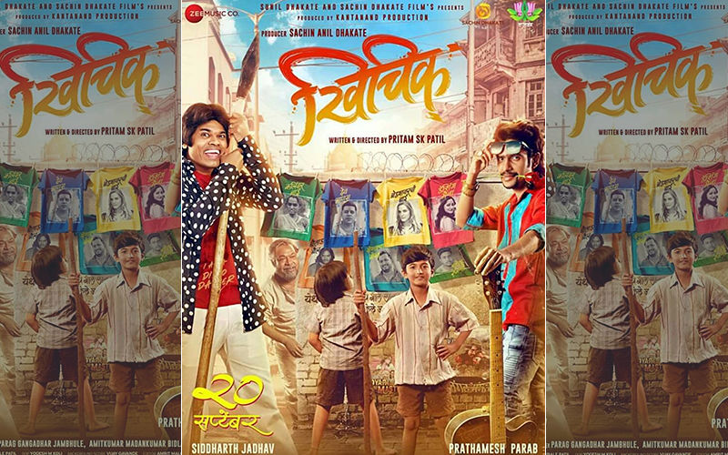 Siddharth Jadhav And Prathamesh Parab Starrer Khichik New Teaser Out: Get Ready For The Romantic Comedy Of The Year