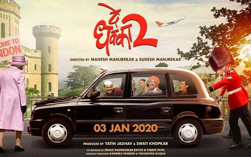Siddharth Jadhav Is Back With A Fun Sequel: 'De Dhakka 2' Poster Released