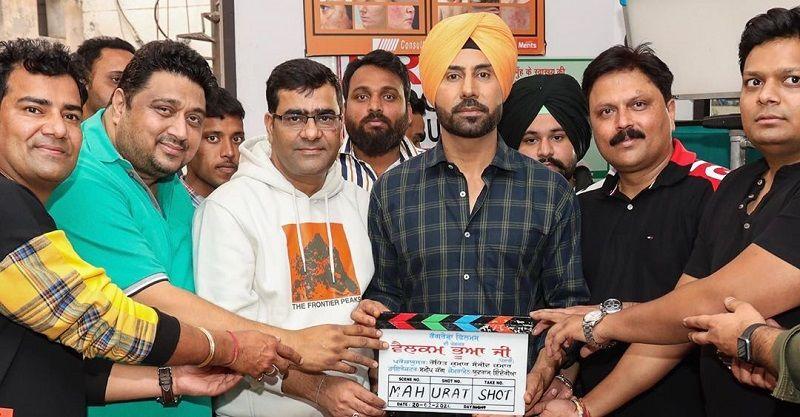 Binnu Dhillon Starts Shooting For His New Film 'Bhua Ji Welcome'