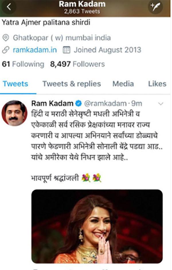 Ram Kadam s Tweet