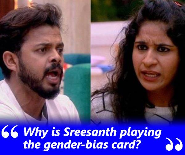 sreesanth surbhi