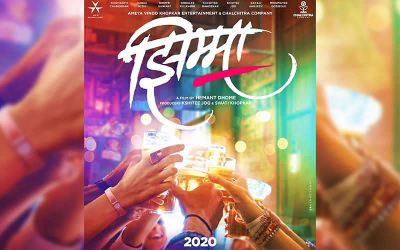 Siddharth Chandekar And Sonalee Kulkarni's All Set For Jhimma In 2020