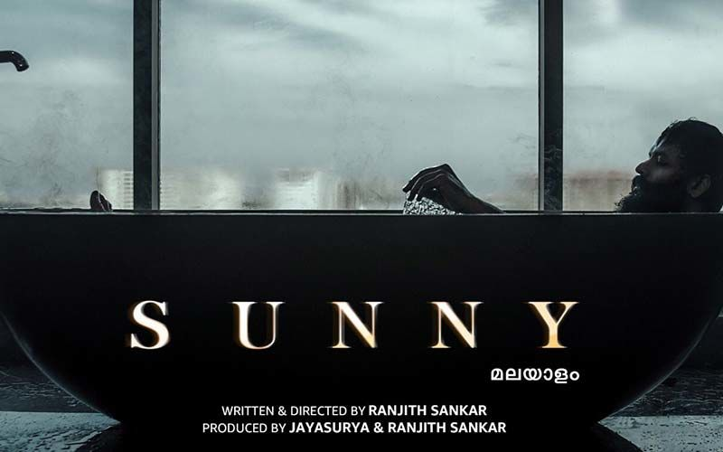 Sunny Teaser OUT: Malayalam Actor Jayasurya's 100th Film Directed By Ranjith Sankar To Have An OTT Release; Set To Have Global Premiere On 23 September