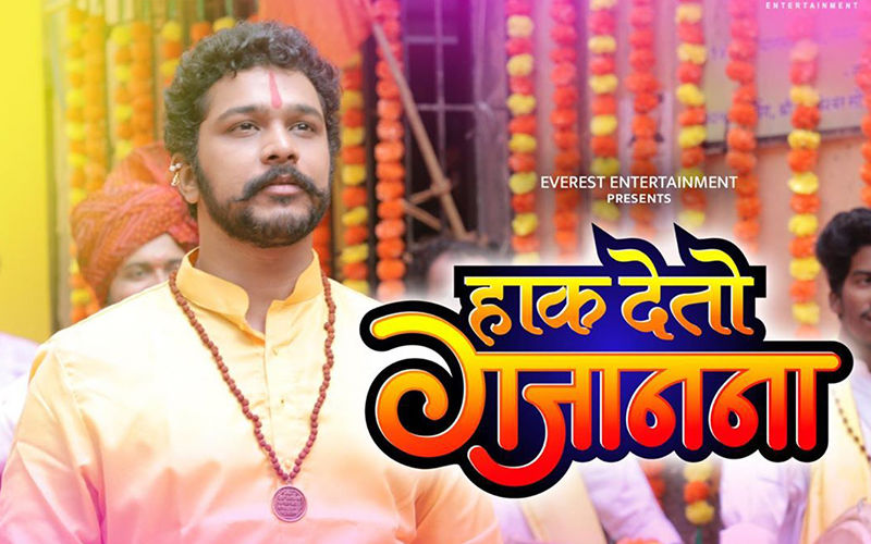 "Ganesh Chaturthi 2019: Suyash Tilak Sets A Bhakti Mood With This New Music Video ""Haak Deto  Gajanana"""