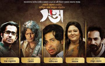 Swatta: Director Hasirbu Reza Kollol Film Bags 5 National Awards In Bangladesh