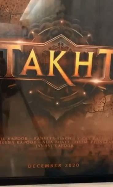 Takht release