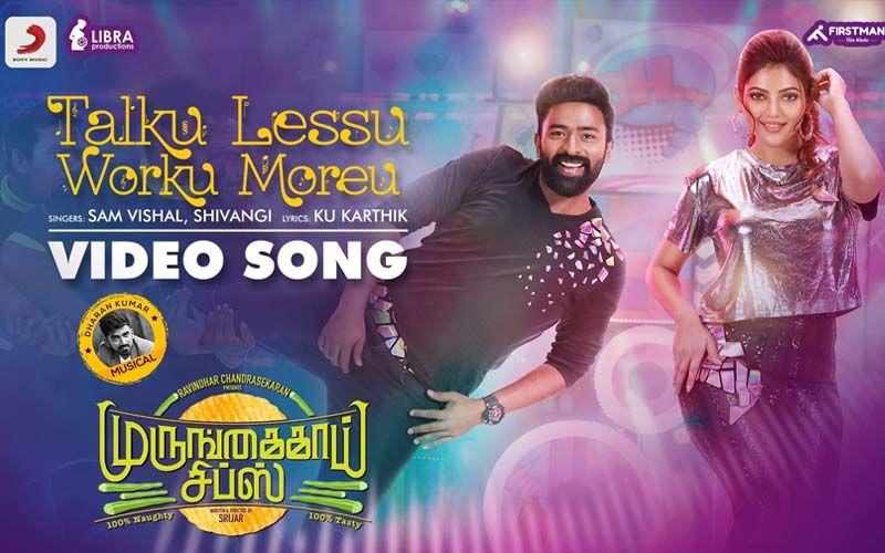 Talku Less Worku More: Shanthanu Bhagyaraj Starrer Song Finally Out On Youtube