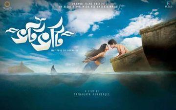Tathagata Mukherjee's Next Film 'Bhotbhoti' First Song Teaser Motion Poster Released