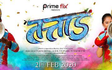 Tattad: Rahul Ovhal's Directorial Romantic Marathi Film Is Coming Soon