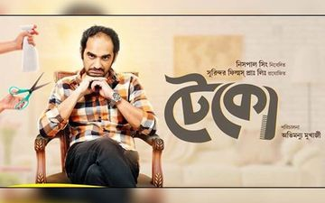 Teko Releases Today: Abir Chatterjee, Manali Dey, Prosenjit Chatterjee, Indraadip Das Gupta And Others Wish Good Luck To Entire Team