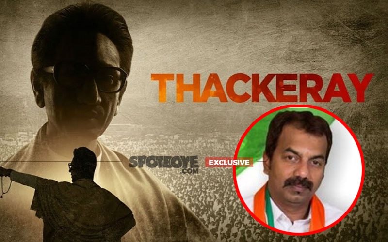 Temper Riding High, Thackeray Director Abhijit Walks Out Of Special Screening Without Seeing The Film!
