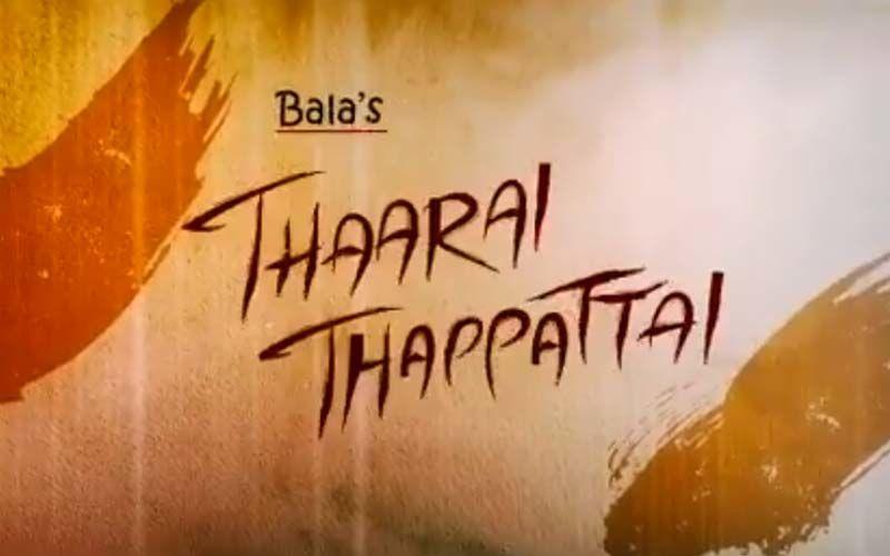 Tharai Thappattai: The Musical Blockbuster Now Streaming On Amazon Prime