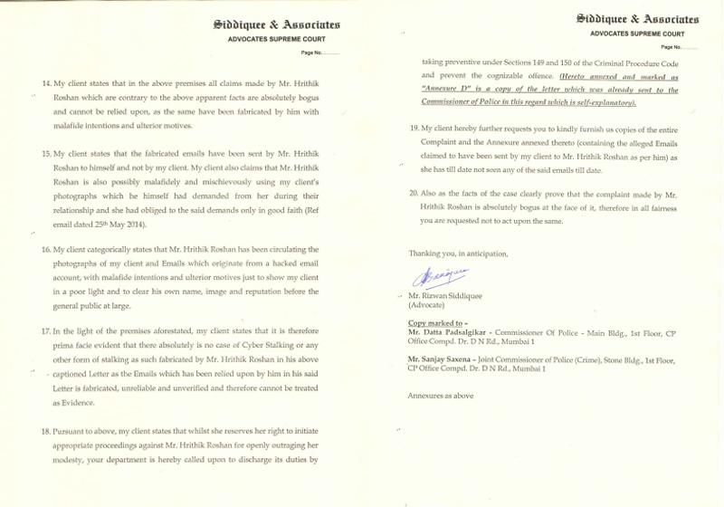 the complaint filed by kangana s lawyer rizwan siddiquee 2