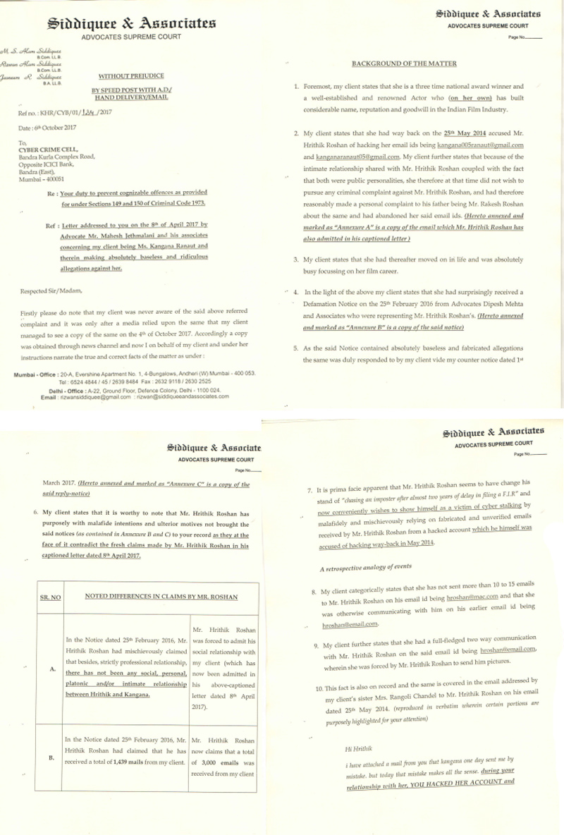 the complaint filed by kangana s lawyer rizwan siddiquee