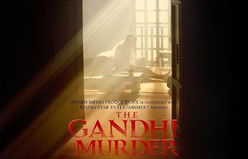 'द गांधी मर्डर' के डायरेक्टर को मिली धमकी, भारत में नहीं रिलीज़ होगी फिल्म