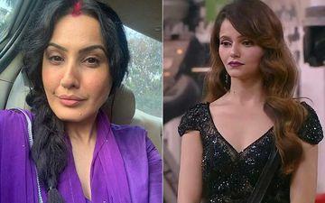 Bigg Boss 14: Kamya Panjabi REACTS To Jasmin Bhasin's Allegation That Rubina Dilaik Has A 'Superiority Complex'