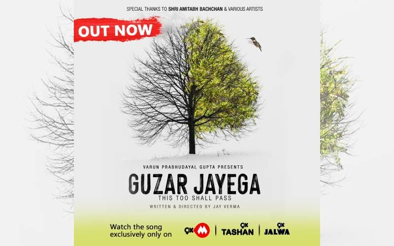 Guzar Jayega Song Featuring Amitabh Bachchan, Sunny Leone, Shreya Ghoshal Playing Exclusively On 9XM, 9XJalwa And 9XTashan; Tune In, Hum Along
