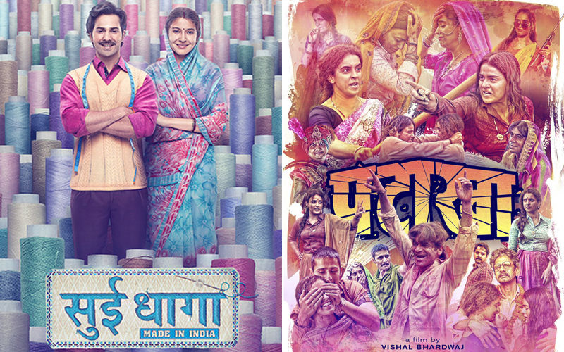 Sui Dhaaga And Pataakha Box-Office Collection, Day 1: Badass Sisters Sanya-Radhika Try Igniting Fuski Bomb; Anushka-Varun Stitch Neat