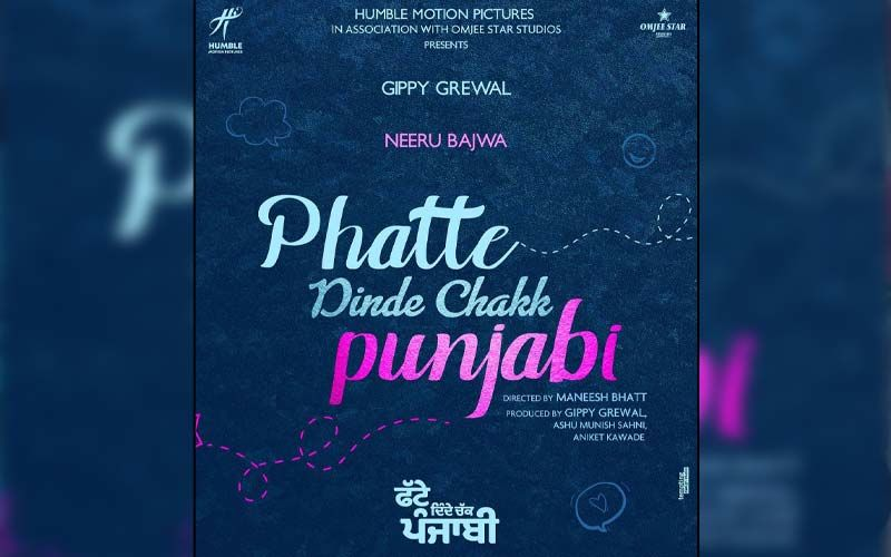 Phatte Dinde Chakk Punjabi: Gippy Grewal Shares Pic Of The First Day From The Set