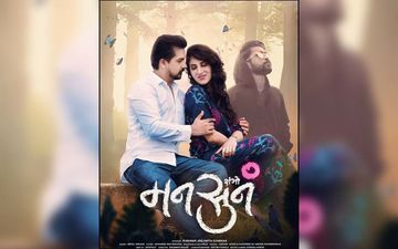 Man Suna: Pushkar Jog And Smita Gondkar Starrer Romantic Song Out Now