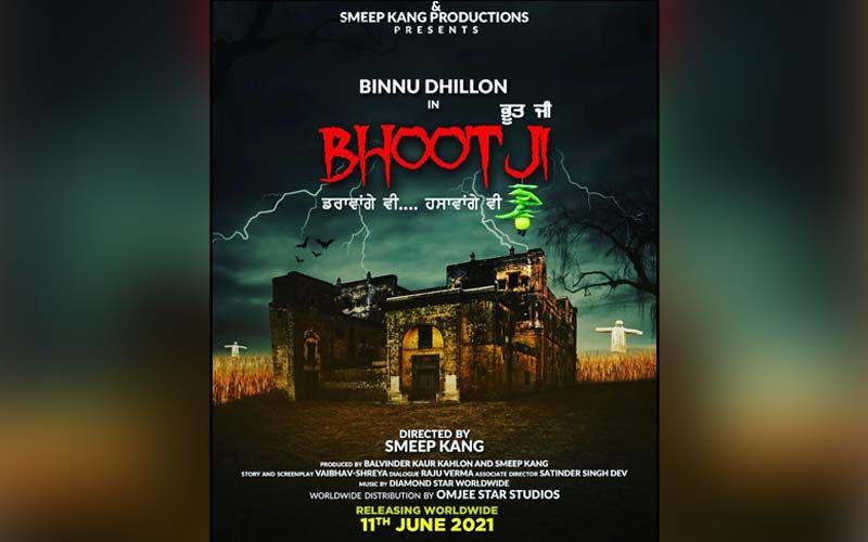 Binnu Dhillon Shares Poster Of His Film 'Bhoot Ji'