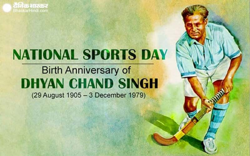 National Sports Day 2020: History, Importance - All You Need To Know