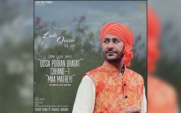 Maa Materyi Song By Harbhajan Mann Released