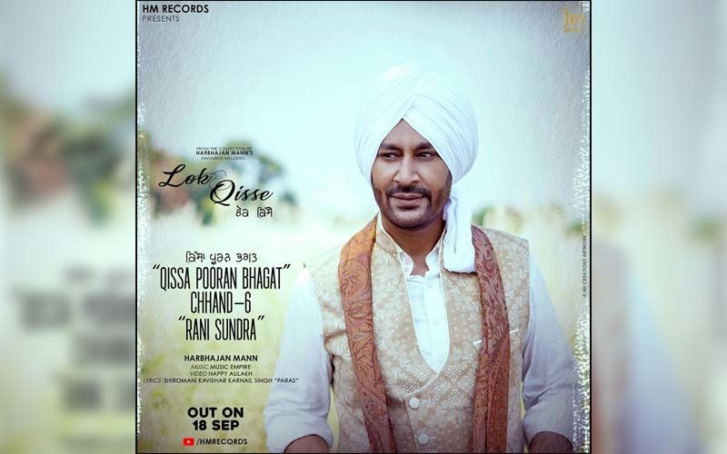 Harbhajan Mann's Rani Sundra Song Released