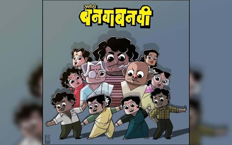 32 Years Of Ashi Hi Banwa Banwi: Ashvini Bhave And Sachin Pilgaonkar Take A Throwback