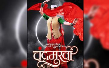 Chandramukhi: Makers Of Amitabh Bachchan Starrer AB Aani CD To Kick Start The First Marathi Film Since The Pandemic