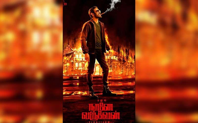 Official Announcement Dhanush Raja Starrer Selvaraghavan Film Naane Varuven Goes On Floors In August