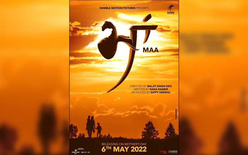 Maa: Gippy Grewal, Babbal Rai Starrer Film Is All Set To Hit The Theatres; Check Out The Release Date Here