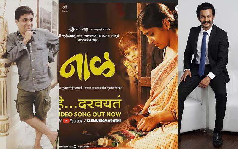 National Film Awards 2019: Marathi Industry Making Its Mark With 5 Remarkable Awards